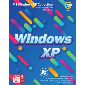 MS Windows XP Collection + Assistant + AutoDriver 8th Edition