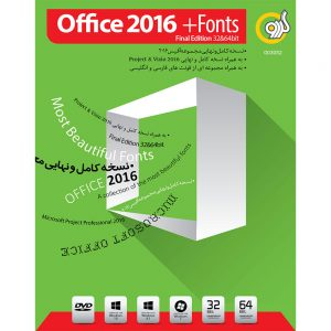 Office 2016 1DVD گردو