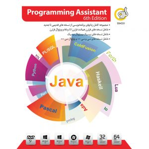 Programming Assistant 6th Edition 1DVD9