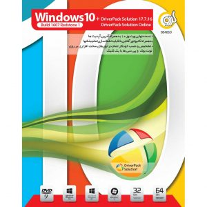 Windows 10 + DriverPack Solution 1DVD9 گردو