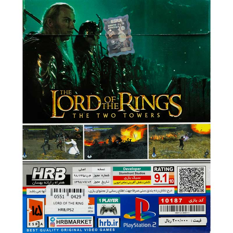 LORD OF THE RINGS TWO TOWERS PS2 HRB