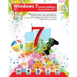 Windows 7 SP1 Gamers Edition + AutoDriver 1DVD9 گردو