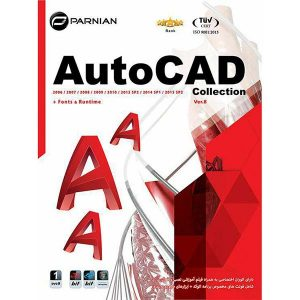 AutoCAD Collection 1DVD9 پرنیان