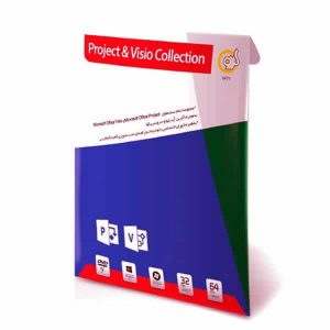 Microsoft Project & Visio Collection 1DVD9 گردو