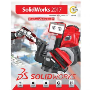 Solid Works 2017 1DVD9+1DVD گردو