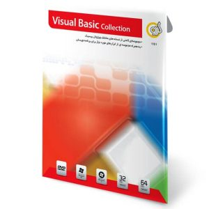 Visual Basic Collection 1DVD گردو