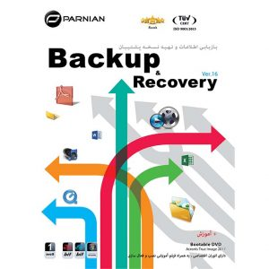Backup & Recovery 1DVD9 پرنیان