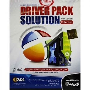 Driver Pack Solution 1DVD9 نوین پندار