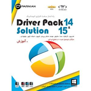 DriverPack Solution 14 & 15 1DVD9 پرنیان