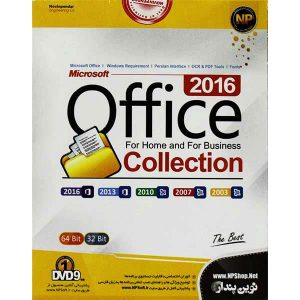 Office Collection 1DVD9 نوین پندار