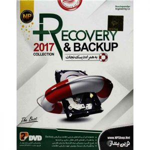 Recovery & Backup Collection 2017 2DVD نوین پندار