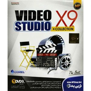 Video Studio X9 + Collection 1DVD9 نوین پندار