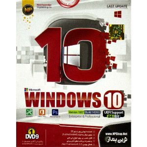 Windows 10 UEFI 64Bit 1DVD9 نوین پندار