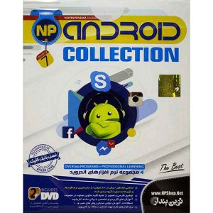 android Collection 2DVD نوین پندار