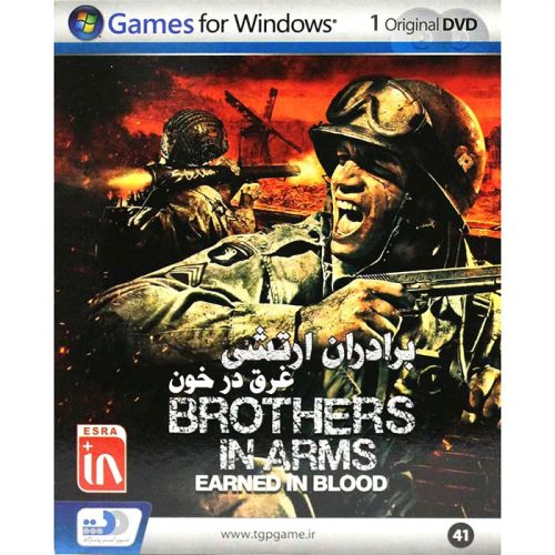 Brothers in Arms Earned in Blood PC Game