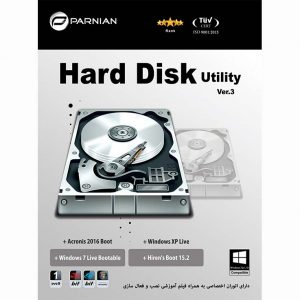 Hard Disk Utility 1DVD9 پرنیان