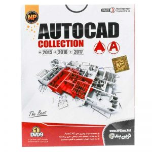 AUTOCAD Collection 1DVD9 نوین پندار