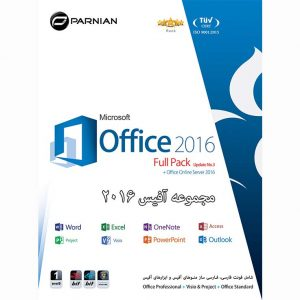 Office 2016 1DVD9 پرنیان