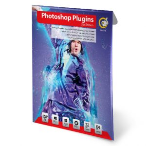Photoshop Plugins 1DVD9 گردو