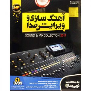 Sound & Mix Collection 2017 1DVD9 نوین پندار