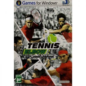 Tennis Elbow PC Game