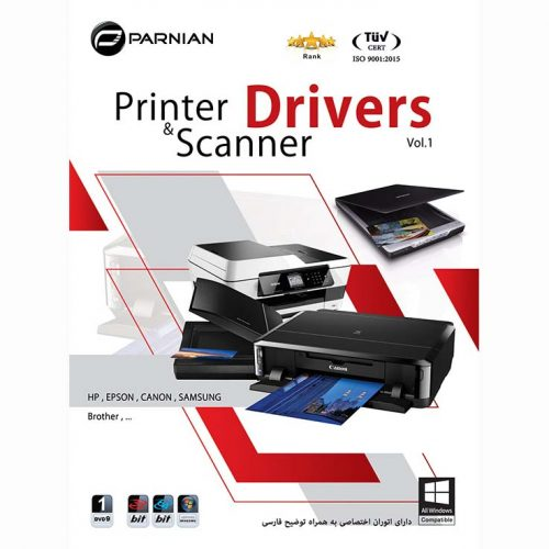 Printer & Scanner Drivers 1DVD9 پرنیان