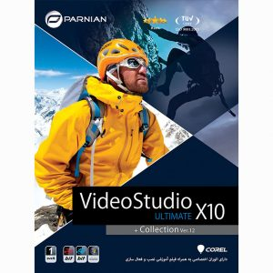 VideoStudio Ultimate X10 + Collection 1DVD9 پرنیان