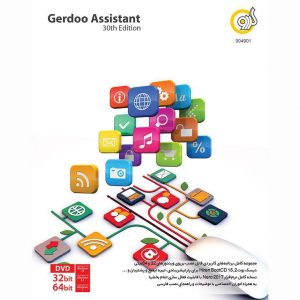 Assistant 1DVD گردو