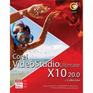 Corel Video Studio X10 + Collection 1DVD9 گردو