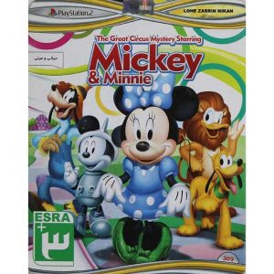 بازی Mickey's Playtown Adventure PS2
