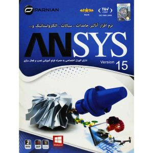 ANSYS Ver.15 2DVD پرنیان