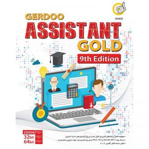 Assistant Gold 9th Edition 2DVD9 گردو