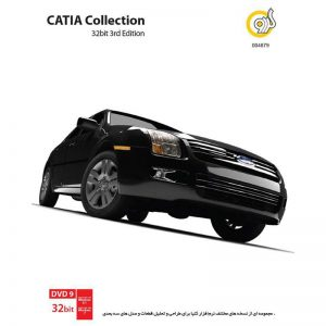 Catia Collection 32bit 3rd Edition 1DVD9 گردو
