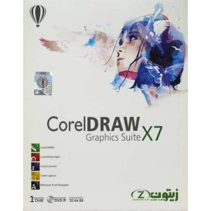 CorelDRAW Graphics Suite X7 1DVD زیتون
