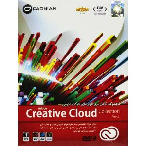Creative Cloud Collection Ver.2 1DVD9 پرنیان
