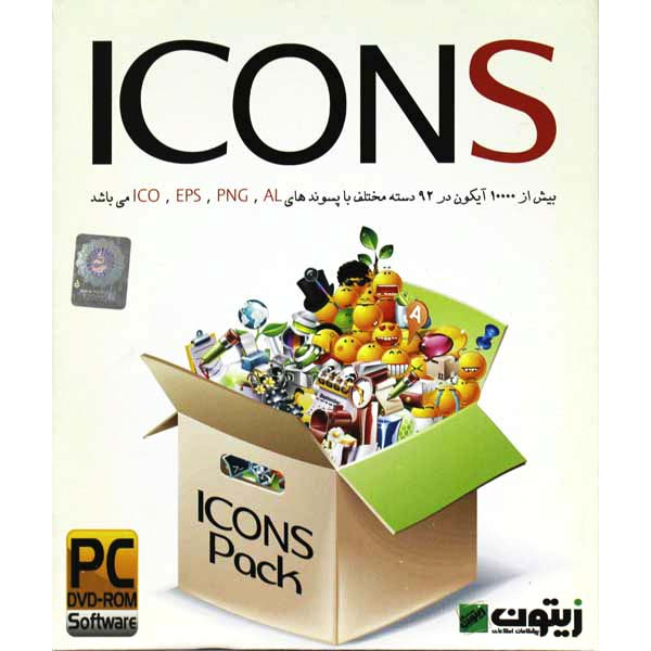 ICONS Pack 1DVD زیتون