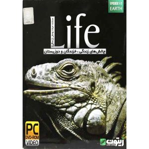 مستند Life Episode 1-2 Earth زیتون