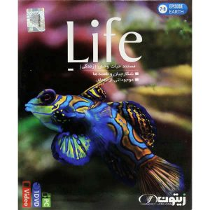 مستند Life Episode 7-8 Earth زیتون
