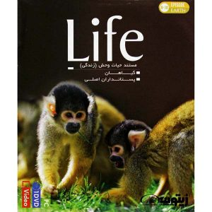 مستند Life Episode 9-10 Earth زیتون