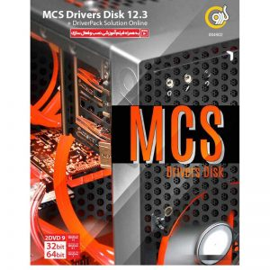MCS Driver Disk 2DVD9 گردو