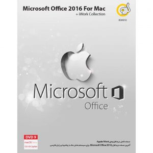 Office 2016 For Mac + iDocument Collection 1DVD9 گردو