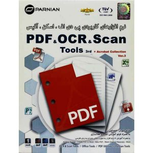 PDF & OCR & Scan Tools Ver.3 1DVD9 پرنیان