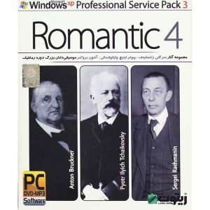 Romantic 4 DVD MP3 زیتون