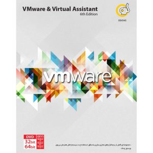 VMware & Virtual Assistant 6th 1DVD گردو