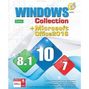 Windows Collection + Office 2016 64bit 1DVD9 گردو