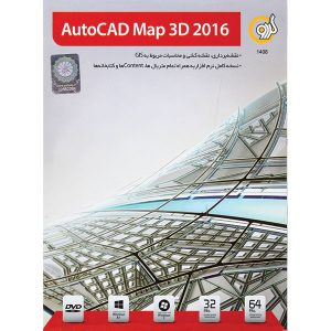AutoCAD Map 3D 2016 1DVD9 گردو