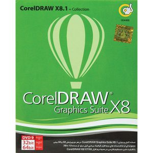 CorelDRAW Graphics Suite X8 + Collection گردو