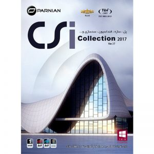csi collection پرنیان