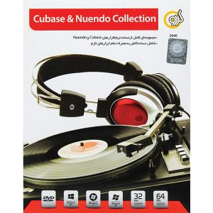 Cubase & Nuendo Collection 1DVD9 گردو