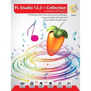 FL Studio 12.3 + Collection 1DVD9 گردو